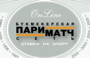 www.bukmekerskayakontora.com