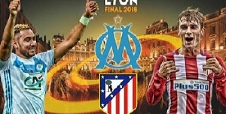Прогноз на футбол. Финал ЛЕ. Марсель-Атлетико, 16.05.18. Помогут ли марсельцам одолеть фаворита родные болельщики?