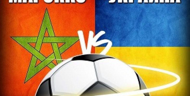 Прогноз на футбол. ТМ. Марокко-Украина, 31.05.18. Пройдёт ли испытание слабый участник ЧМ против сильного не участника?