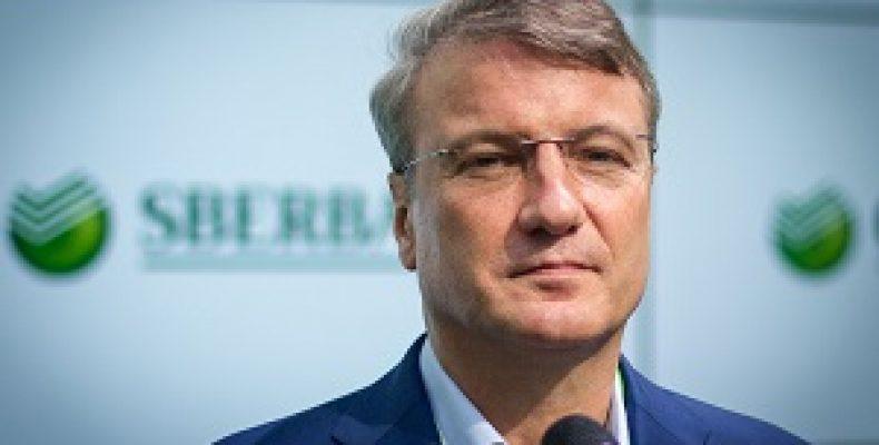 По мнению Германа Грефа, нельзя запрещать криптовалюты