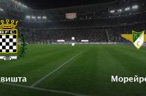 Прогноз на футбол, Португалия, Боавишта – Морейренсе, 06.06.2020