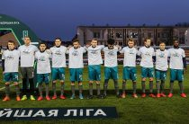 Прогноз на футбол, Белоруссия, Слуцк – Рух Брест, 23.05.2020