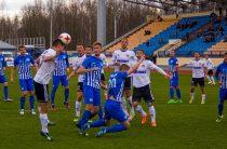 Прогноз на футбол, Белоруссия, 7 тур, Динамо Минск – Слуцк, 02.05.2020