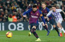 Прогноз на футбол, Испания, Ла-Лига, Вальядолид – Барселона, 11.07.2020