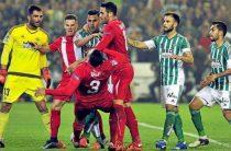 Прогноз на футбол, Испания, Ла-Лига, Севилья – Реал Бетис, 11.06.2020