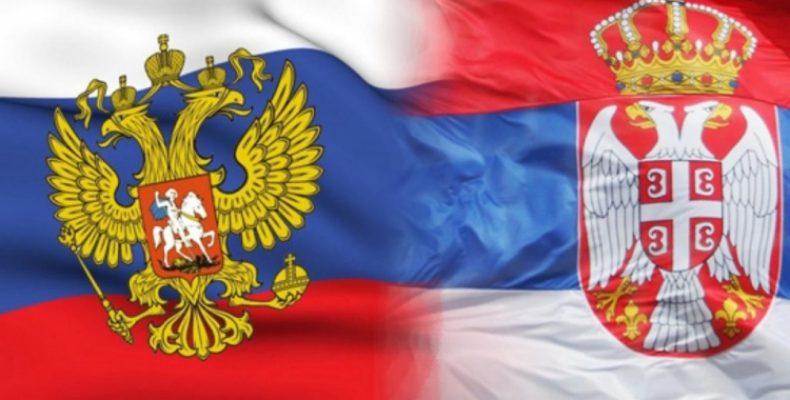 Профессиональный прогноз на футбол, Лига Наций, Сербия – Россия, 18.11.2020