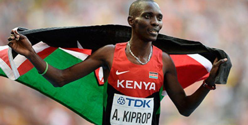 Олимпийский чемпион в беге на 1500 м Асбель Кипроп сдал положительный результат на EPO