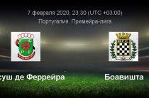 Прогноз на футбол, Португалия, Пакос Ферейра – Боавишта, 07.02.2020. Получится ли у хозяев хоть что-нибудь путное?