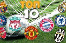Ведущие футбольные клубы Европы завершили 2019-й год с прибылью