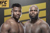 Прогноз на ММА, UFC-251. Нганну – Розерструйк, 10.05.2020