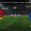Прогноз на футбол, Лига Европы, Байер – Порто, 20.02.2020. Вспомнит ли португальский клуб победные традиции?