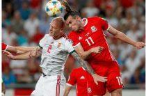 Прогноз на футбол, Уэльс – Венгрия, отбор на ЕВРО-2020, 19.11.2019. Насколько будут мотивированы хозяева?