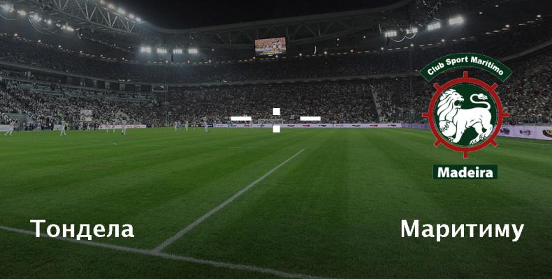 Прогноз на футбол, Португалия, Тондела – Маритму, 09.02.2020. Оторвутся ли хозяева от непосредственных конкурентов?