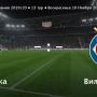 Прогноз на футбол, Мальорка – Вильярреал, Испания, 09.11.2019. Кто сможет доказать обоснованность претензий?