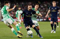 Прогноз на футбол, Испания, Ла-Лига, Реал Сосьедад – Реал Мадрид, 21.06.2020