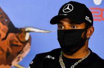 Льюис Хэмилтон говорит, что Формула-1 не воспринимает проблему расизма всерьёз