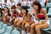 Прогноз на футбол, Южная Корея, «Пусан АйПарк» – «Чонбук Моторс», 16.05.2020