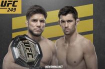 Прогноз на ММА, UFC-249. Сехудо – Крус, 10.05.2020