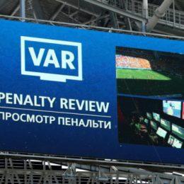 Система VAR получает всё больше противников