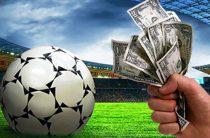 Выявлено, что семь британских букмекерских компаний вели прямые трансляции с игр Кубка Англии