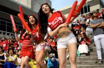 Прогноз на футбол, Южная Корея, Соннам – Инчхон Юнайтед, 17.05.2020