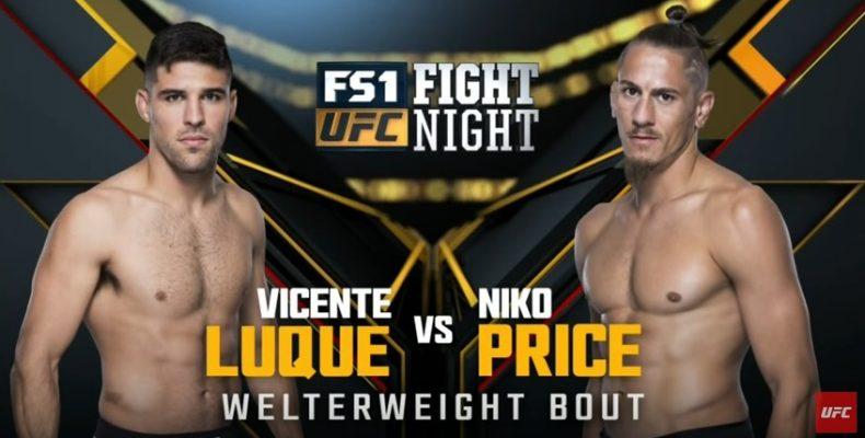Прогноз на ММА, UFC-251. Луке – Прайс, 10.05.2020
