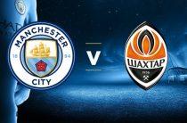 Прогноз на футбол, Лига чемпионов, Манчестер Сити – Шахтёр, 26.11.2019. Выставят ли британцы основной состав?