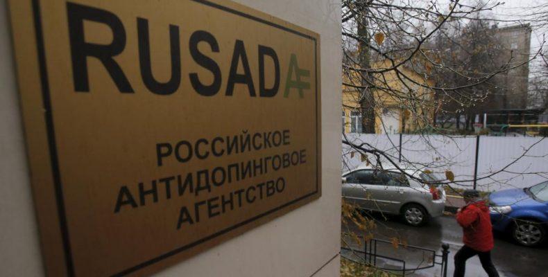 Россия рискует не попасть на Олимпиаду в Токио за «противоречивые» данные московской лаборатории
