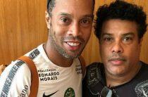 Роналдиньо получил домашний арест в Парагвае из-за фальшивого паспорта