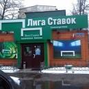 Прогнозист слил 650 тысяч в результате вылета Спартака из кубка России