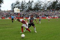 Прогноз на футбол, Никарагуа, Депортиво Лас Сабанас – Дирианген, 26.03.2020