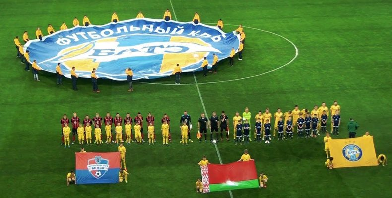 Прогноз на футбол, Белоруссия, ФК Минск – БАТЭ Борисов, 12.04.20