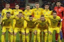 Прогноз на футбол, Литва – Украина, квалификация чемпионата Европы, 07.09.19. Докажут ли гости, что не случайно располагаются на высшей ступени?