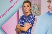 Марию Шарапову пытаются засудить, а она становится всё популярнее