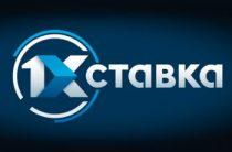 Миранчук, Дзюба и Газинский приняли участие в съёмках рекламного ролика