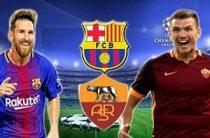 Прогноз на четвертьфинал ЛЧ Барселона-Рома, 04.04.2018. Насколько велика пропасть между Барсой и остальными?