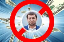 Российским Советом Федерации одобрен проект закона на запрет переводить деньги нелегальным БК