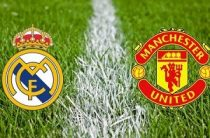 Прогноз на главный матч футбольного сезона Реал – Манчестер Юнайтед 08.08.2017