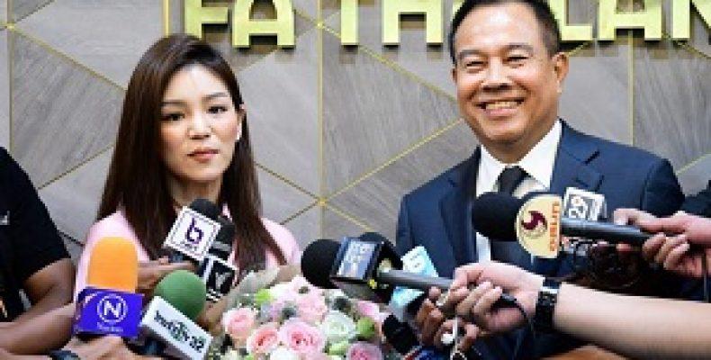 В Таиланде пятеро футболистов арестованы за организацию договорняков