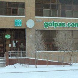 БК «Гол+Пас» проиграла в суде двум жителям Казахстана