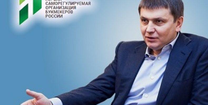 Теперь российских букмекеров контролирует специальный комитет