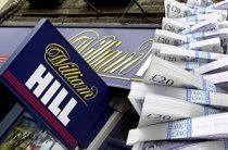 БК «William Hill» поделился радостью от роста доходов