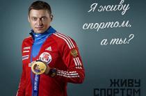 Недостоверность показаний Родченкова признана международным судом