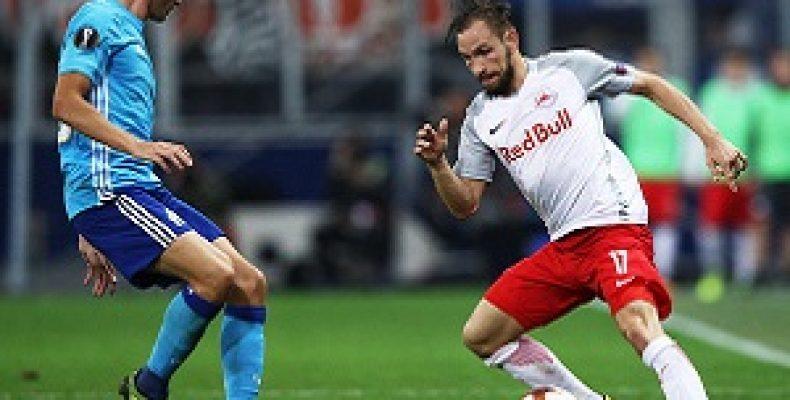 Прогноз на очевидный матч Марсель – Ред Булл Зальцбург, в рамках Лиги Европы