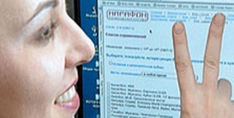 Российские законодатели предложили поделить букмекеров по уровню риска