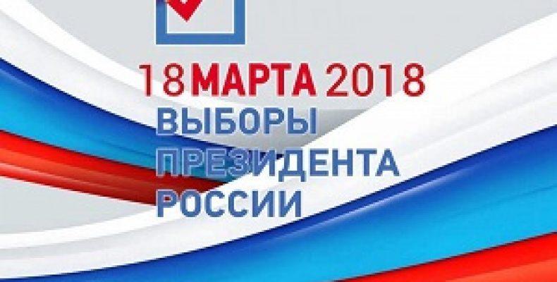 Букмекеры полагают, что на приближающихся выборах в России Путин – безальтернативный вариант