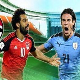 Прогноз на футбол, ЧМ-2018. Египет-Уругвай, 15.06.18. Не обернётся ли Уругвайская принцесса скучной Золушкой?