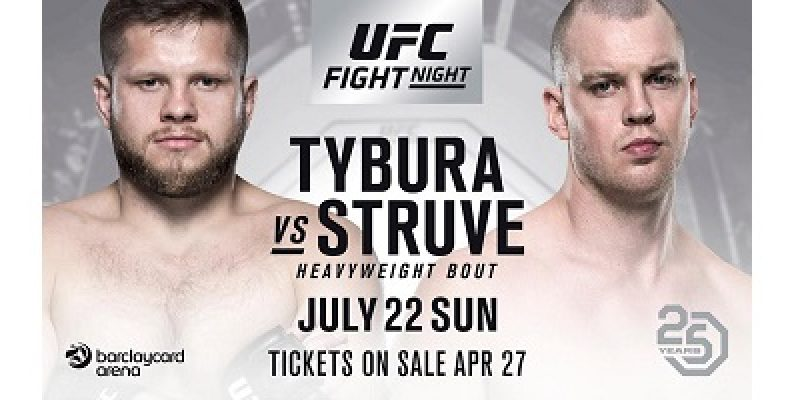 Прогноз на единоборства, UFC-134. Тыбура-Струве, 22.07.18. Кто из идущих по нисходящей парней сумеет реабилитироваться?
