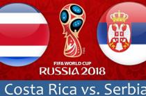 Прогноз на футбол, ЧМ-2018, Коста-Рика – Сербия, 17.06.18. Поддержат ли сербы тотальное доминирование европейского футбола?