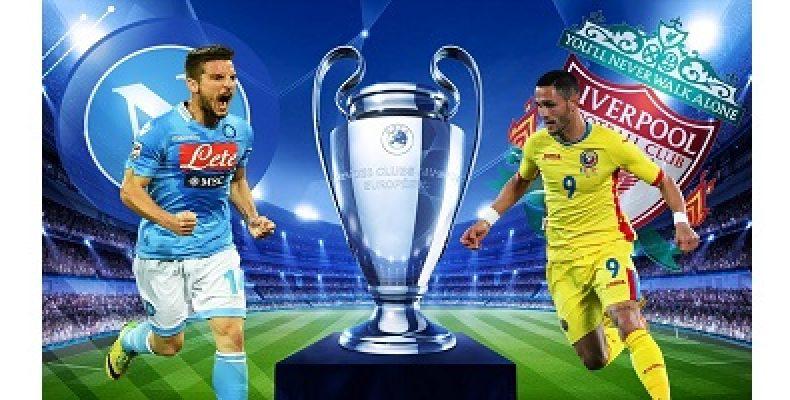 Наполи – Ливерпуль. Прогноз, Лига чемпионов,  групповой этап, 03.10.18. Будут ли англичане стремиться к победе в гостях?